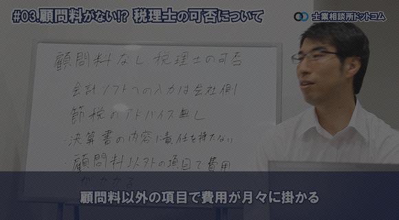 YouTube 動画集客+SEO